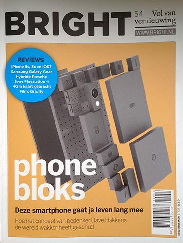 Phonebloks voorpagina